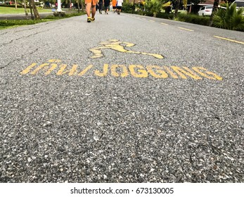 Jogging track icon
