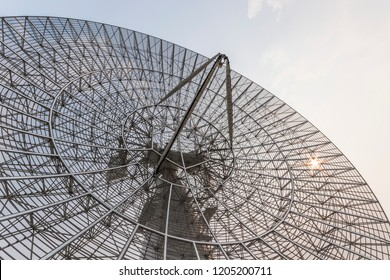 John A. Galt Radio Telescope, Dominion Radio Astrophysical Observatory in British Columbia, Canada