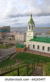 John the Baptist church in Nizhny Novgorod, Russia