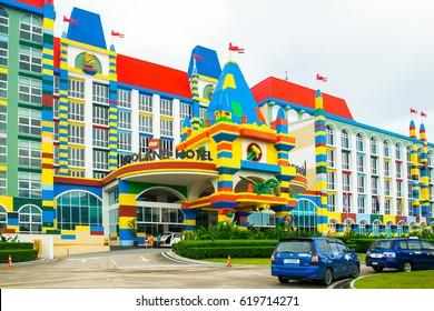 JOHOR BAHRU, MALAYSIA - DEC 1ST, 2016 : Legoland Malaysia Hotel main entrance. Legoland Malaysia is the first Legoland theme park in Asia and sixth in the world upon its establishment.