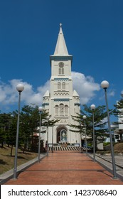 "Johor Bahru, Johor, Malaysia - Feb 28th, 2015 - Church of the Immaculate Conception. The oldest of Church of Johor Bahru and it is Roman Catholic. Translation 堂 主 天 means ""Catholic Church"""