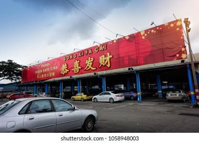JOHOR BAHRU, JOHOR, MALAYSIA - JANUARY 6, 2018: Giant chinese new year billboard with gong xi fa cai at car park in Johor Bahru City, Johor, Malaysia.