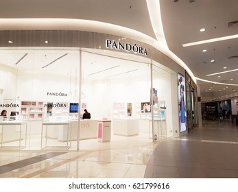 5dcde376d39 Pandora Store Images, Stock Photos & Vectors | Shutterstock