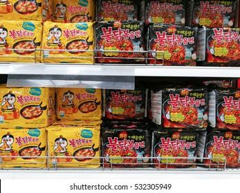 JOHOR, MALAYSIA - DECEMBER 7, 2016: Packages of Samyang ramen instant noodle on supermarket shelf. Samyang ramen was one of the spiciest korean ramen instant noodles in the market.