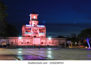 Johor, Malaysia - January 10, 2019: Landscape view of Dataran Tanjung Emas, Muar with background of sky during early sunrise.