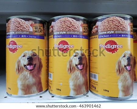 Johormalaysia August 5 Th 2016 Pedigree Wet Food Stock Photo Edit