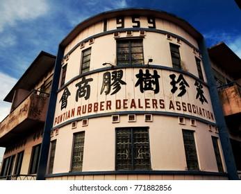 Johor,Malaysia-Dec 10,2017. Pontian rubber dealers association building in Pontian town.