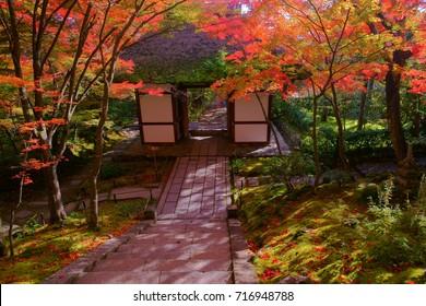 Jojakko-ji Temple is a zen temple on the Arashiyama that  coloful maple autumn offers to understanding what is Wabi-sabi(Sadness) style when in zen garden main gates.