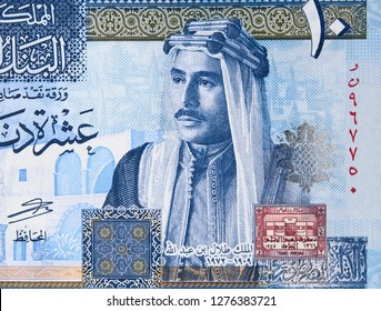 Jordan 10 dinar banknote. Jordanian money currency close up. Jordan economy.