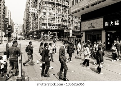 Jordan Hong Kong -  21 February, 2019 : Street view in Jordan district. This district is mainly an area of mixed residential and retail.