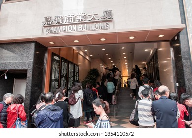 Jordan, Hong Kong -  March 30, 2019 : Champion Building is a famous doctor's building, the citizens are waiting in line to see a doctor.