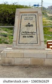 Jordan, marker for sea level on road to Dead Sea, a salt lake 400 meter below