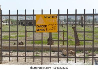 Jordan River Bank Minefield