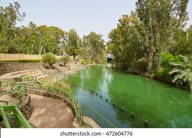 Jordan River, Israel, Middle East