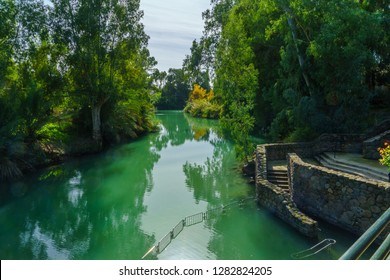 The Jordan River and the Yardenit Baptismal Site. Northern Israel