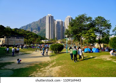 Jordan Valley Park, Kwun Tong, Kowloon, Hong Kong - 2 April 2017: People hang around in a town park in weekend.