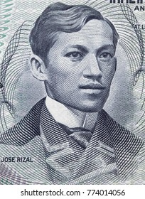 Jose Rizal (1861 - 1896) portrait on Philippine 1 piso (1969) banknote closeup macro, national hero of Philippines.