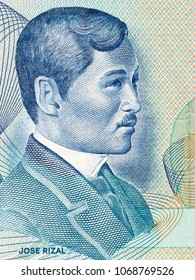 Jose Rizal portrait from old Philippine money