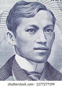 Jose Rizal portrait on Philippine peso extreme macro. Face of Jose Rizal.
