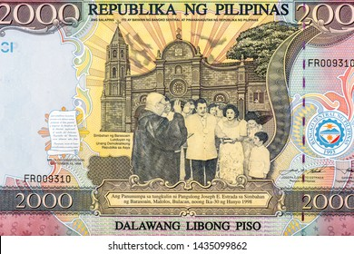 """Joseph """"Erap"""" Ejercito Estrada president Vow at the church of Barasoain on 2000 Philippine Peso banknote in 1998. Philippines money Pesos. Closeup Collection."""