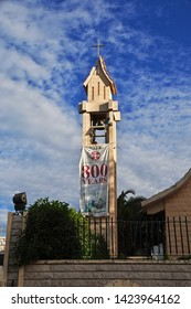 Jounieh, Lebanon - 31 Dec 2017. Virgin Mary Of Lebanon in Jounieh