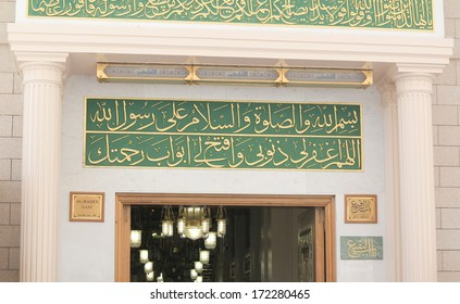 Kaaba Stock Photos, Images & Photography | Shutterstock