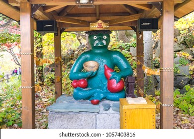Jozankei Onsen, Japan - October 20, 2017 : The Kappa sculpture called Kappa Daio.