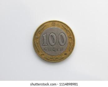 Jubilee coin of one hundred tenge. Kazakhstan.