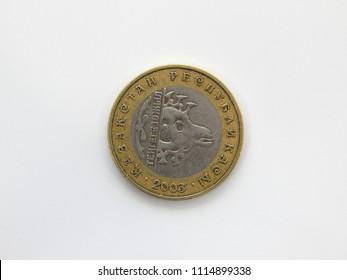 Jubilee coin of one hundred tenge. Argali. Kazakhstan.