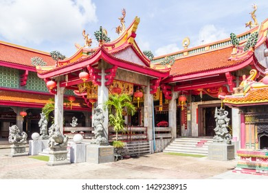 Jui Tui Chinese Temple and shrine, old Phuket Town, Thailand