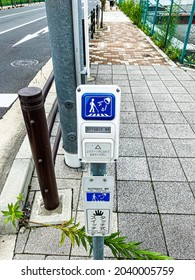 Jul.24,2020 Tokyo, Japan  button on a trafic light for disabled people