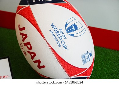 July 15, 2019, Yokohama, Japan, the 2019 World Rugby Cup will be held in Japan this year. Yokohama will be a host site to hold several of the games.