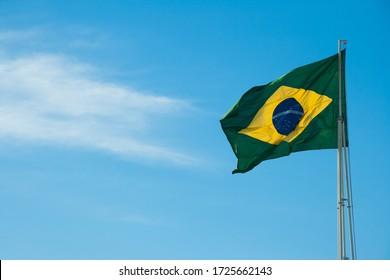 GOIÂNIA/GOIAS/BRAZIL - JULY 16 2015: Brazil's National Flag.