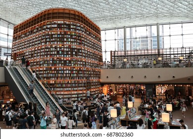 July 16, 2017. South korea, Seoul Samseong Station Star-Yard Library, inside crowed library