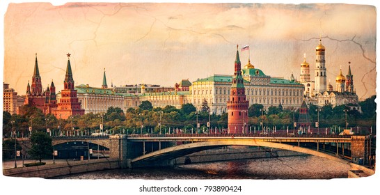 July 17, 2011. Moscow Kremlin. Stylization for an old postcard