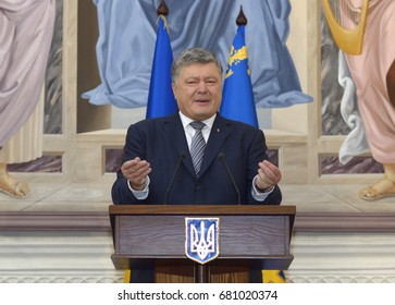 July 20, 2017. Kiev, Ukraine. President of Ukraine Petro Poroshenko giving a briefing.