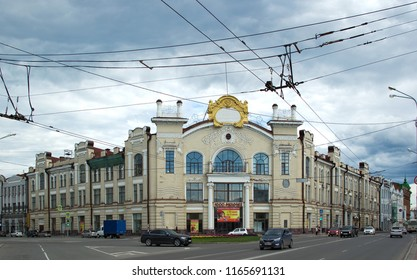 July 20, 2017 Tomsk, Siberia, Russia. Central streets of the city. The historical buildings are predominantly of second half of XIX and early XX Centuries.