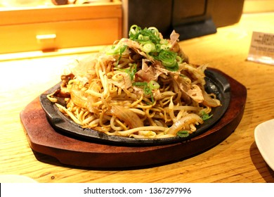 July 2016, japan, Kyoto, delicious steel plate yakisoba