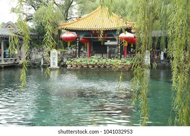 "July 2017 - Jinan, China - The famous Baotu Quan spring in Jinan, also called ""the Best Spring in the World""."