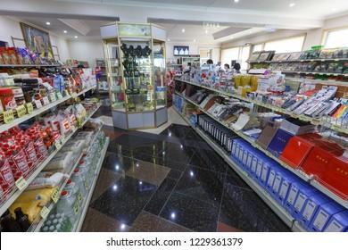 July, 2018, North Korea, Pyongyang - North Korean natural cosmetics store in the center of Pyongyang