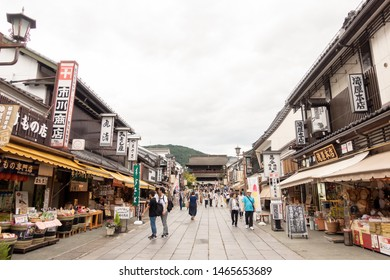July 2019 - Nagano, Japan: Day view of the Zenko-ji compound, a landmark historic Buddhist temple located in Nagano, Japan. There are many shops along the compound.
