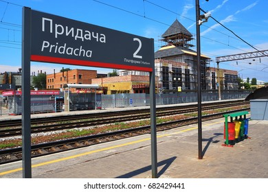 """July 23, 2017 - Voronezh, Russia. Platform and new building of waiting hall of Pridacha railway station of """"Russian Railways"""""""