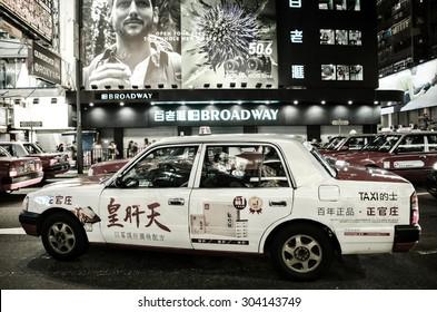 July 24,2015 Street Night Life Photo of Taxi Meter on Nathan Road , Mongkok , Hongkong , China
