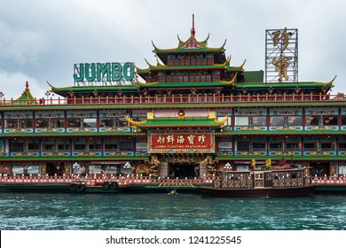 Jumbo Floating Restaurant is one of the most popular attraction in Hong Kong. Aberdeen, Hong Kong Island, Hong Kong, January 2018