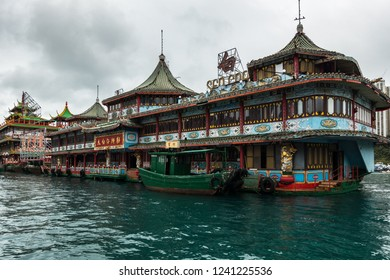 Jumbo Restaurant is a big floating restaurant and very popular tourist attraction in Aberdeen harbour. Aberdeen, Hong Kong Island, Hong Kong, January 2018