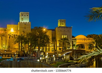 Jumeirah, Dubai, UAE, January 26, 2016: Madinat Jumeirah encompasses three boutique hotels and one cluster of summerhouses: Al Qasr, Mina A'Salam, Al Naseem, and Dar Al Masyaf;
