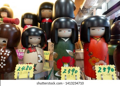 "Jun 2019 - Tokyo, Japan: ""Kokeshi"", sold at Asakusa. Kokeshi are simple wooden handcraft dolls with no arms or legs that have been crafted for more than 150 years as a toy for children."