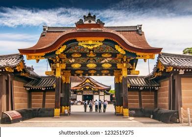 June 1, 2016. Main gate to Ninomaru Palace at Nijo Castle in Kyoto, Japan.