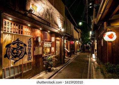 June 1, 2016. Pontocho alley night view, Kyoto, Japan.