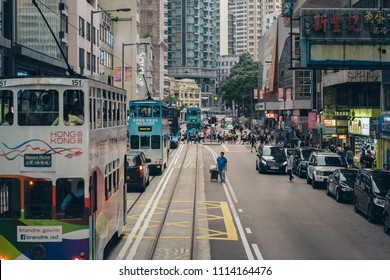 June 15, 208- Central District, Hong Kong: viewing the Hong Kong street scene from the double decker tramway